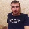 Александр,  24 года, Овен