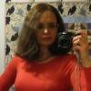 Наталия,  46 лет, Рак