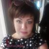 Ирина,  35 лет, Весы