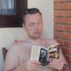 Андрей,  46 лет, Овен