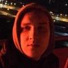 Кирилл,  23 года, Водолей