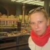 Sofia,  36 лет, Водолей