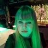 Наталья ,  31 год, Рак