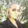Анастасия,  30 лет, Рак