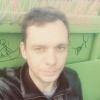 Григорий,  35 лет, Водолей