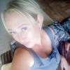 Иришка,  40 лет, Овен