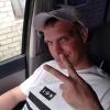Александр Леонидович, 38 лет