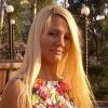 Ольга,  36 лет, Стрелец