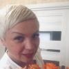 Екатерина,  45 лет, Лев
