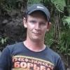 Степан,  35 лет, Весы