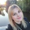 Екатерина,  32 года, Телец