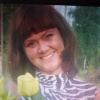 Аня,  35 лет, Лев