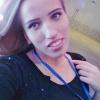 Дарья,  20 лет, Скорпион