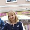 Лилия,  32 года, Скорпион