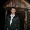 Евгений,  30 лет, Стрелец