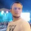 Александр,  30 лет, Весы