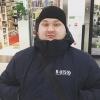 Антон,  26 лет, Водолей