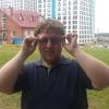 Александр,  28 лет, Близнецы