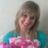 Елена,  34 года, Стрелец