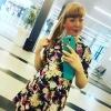 Наталья,  32 года, Весы