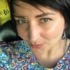 Валентина,  32 года, Козерог