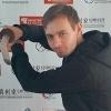 Виталий,  26 лет, Скорпион