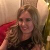Мария,  36 лет, Близнецы