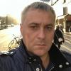 Ermak, 46 лет