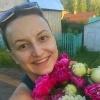 Сибирячка,  29 лет, Водолей