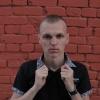 Евгений,  33 года, Козерог