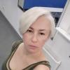Ольга,  43 года, Козерог