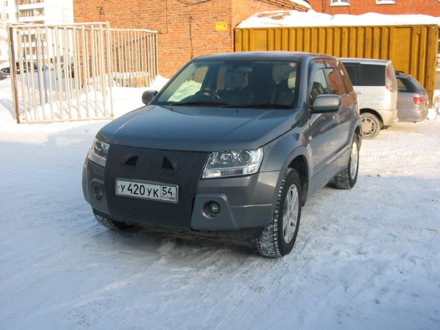 """Как утеплить двигатель автомобиля в мороз """" Автомобильный портал AvtoGam.ru - Сайт про ваш авто"""