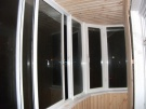 Закругленный балкон 1500х4950