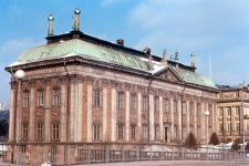 Рыцарский дом