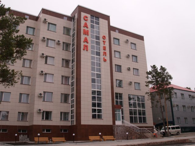 Корпус отеля «Самал». Фото: samal-otel.kz