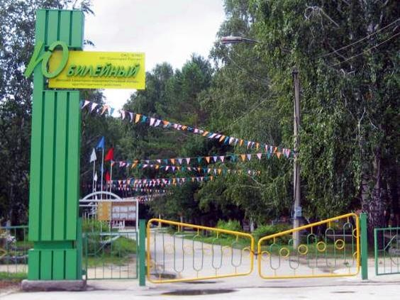 www.san-rasswet.ru