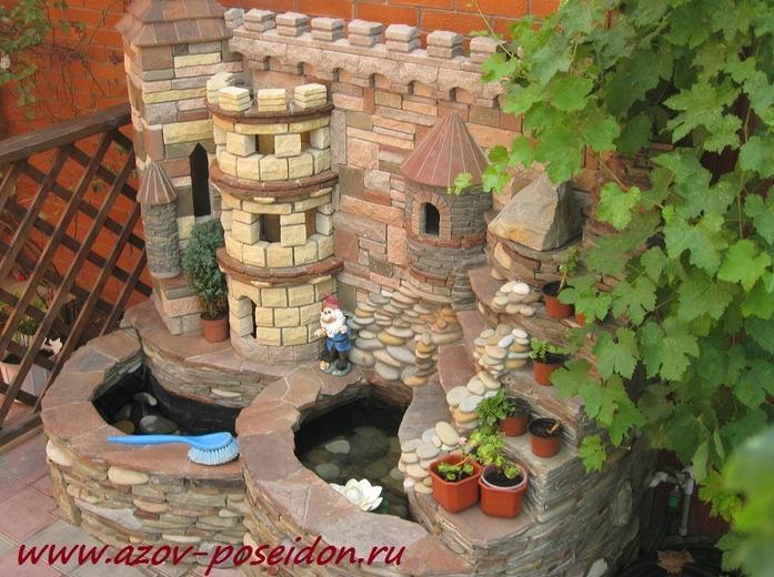 Фото: azov-poseidon.ru