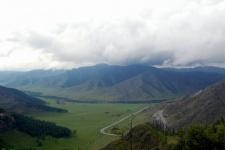 Онгудайский район