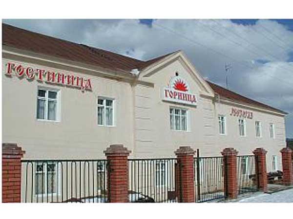 Гостиница «Горница». Фото: www.gornitsa.trg.ru