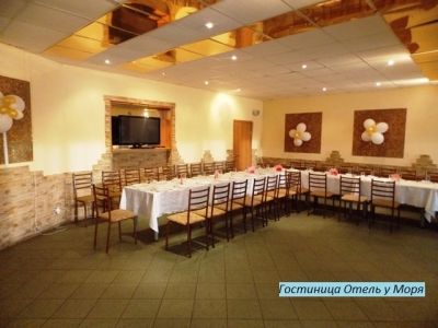 Большой зал для проведения праздничных мероприятий