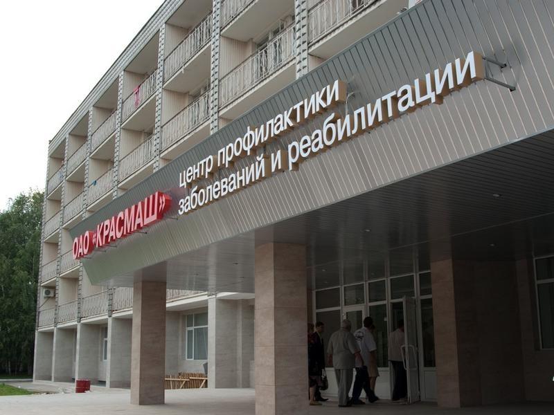 Санаторий-профилакторий. Фото: www.cpzir.ru