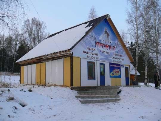 Прокат. Фото: sugesh.ru