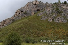 Гора Семипещерная (Семь Братьев)