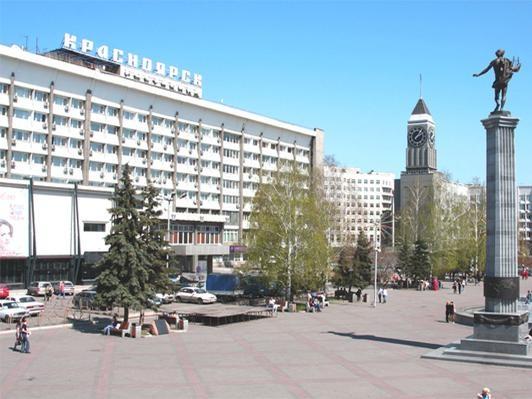 Гостиница «Красноярск». Фото: www.hotelkrs.ru