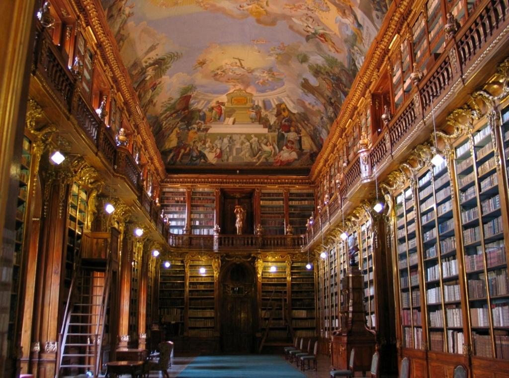 Философский за библиотеки. Автор: Digr. Фото:  ru.wikipedia.org