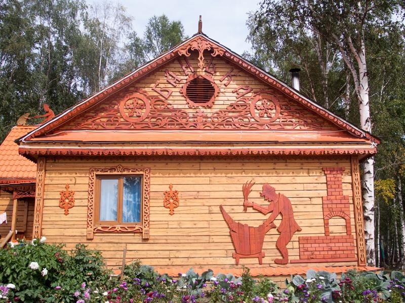 Фото с сайта www.mrosha.ru