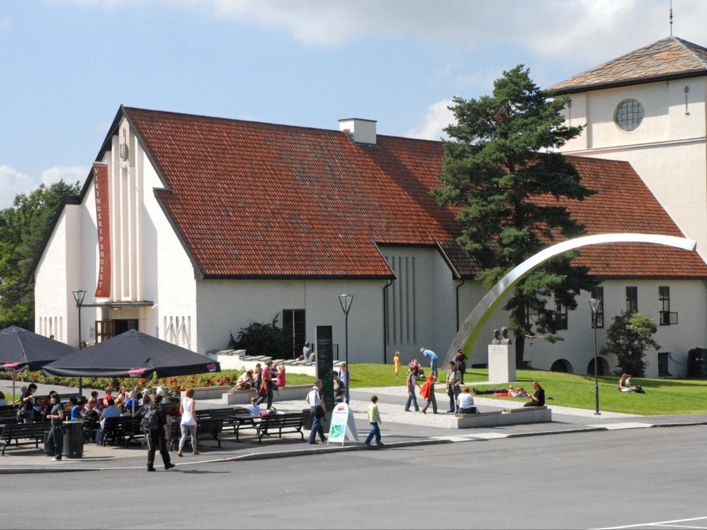 Здание музея. Автор: dalbera. Фото:  www.flickr.com