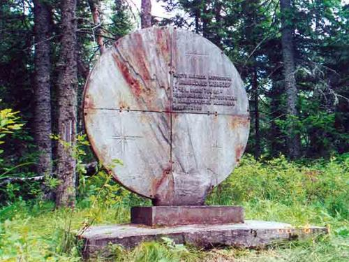 Памятник-обелиск   meteoritika.3dn.ru