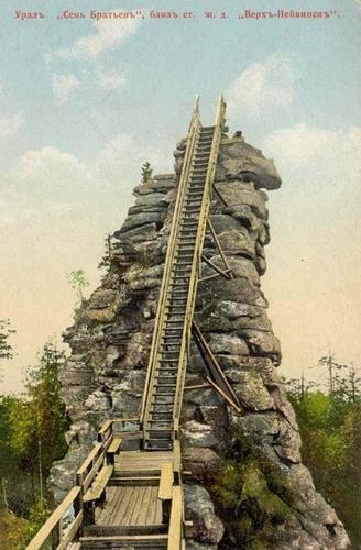 На одну из вершин скалы вела деревянная лестница. Открытка напечатана со снимка Вениамина Леонтьевича Метенкова.