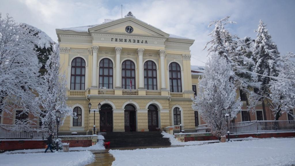 Крагуевац. Фото:    Slavoljub Radojević